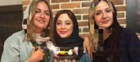 جشن تولد 41 سالگی مهناز افشار در کنار خواهرش (عکس)