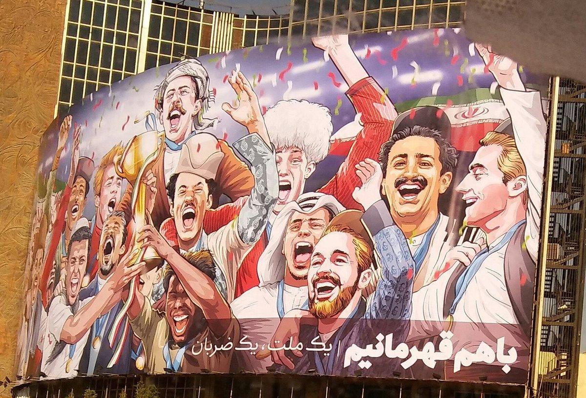 خبرهای حاشیه ای جام جهانی 2018 (عکس)