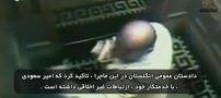 فیلم همجنس باز بودن شاهزادگان آل سعود با خدمتکاران خود !