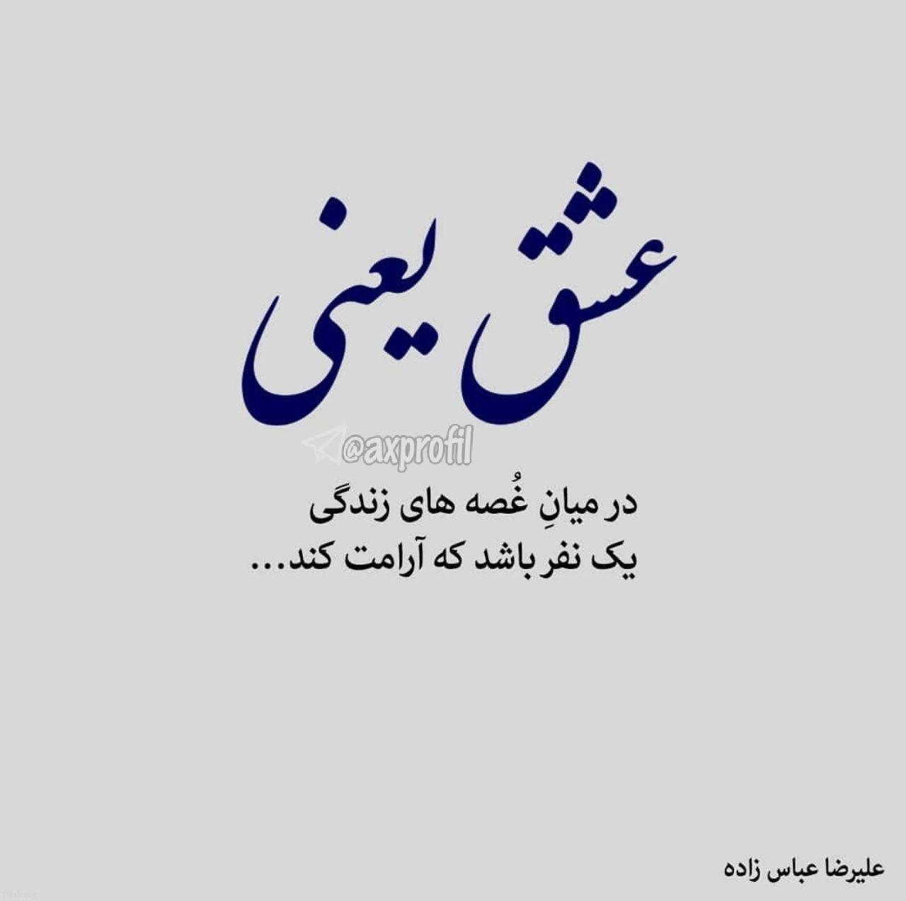 متن زیبا برای کپشن اینستاگرام (کپشن زیبا و عاشقانه)