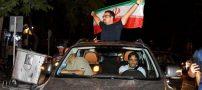 تصاویر شادی مردم بعد از برد فوتبال ایران در جام جهانی 2018