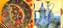 20 خرداد روز جهانی صنایع دستی   پیام تبریک روز صنایع دستی