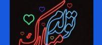 عکس پروفایل امروز تولدمه دوستان | شعر و متن تولدم مبارک