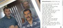 آغاز فیلمبرداری فیلم سینمایی زندانی های مسعود ده نمکی (+عکس)