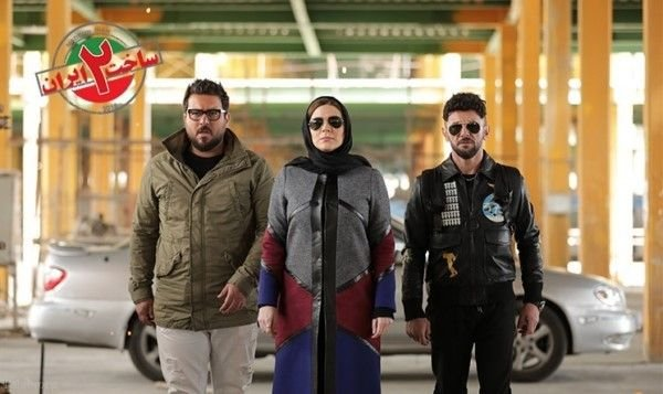 داستان سریال ساخت ایران 2 + بازیگران جدید سریال ساخت ایران 2