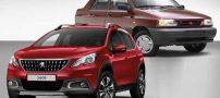 قیمت عجیب خودروهای داخلی در بازار 8 مرداد 97