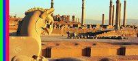 بازگشت تکه ای 2500 ساله از تخت جمشید به ایران (عكس)