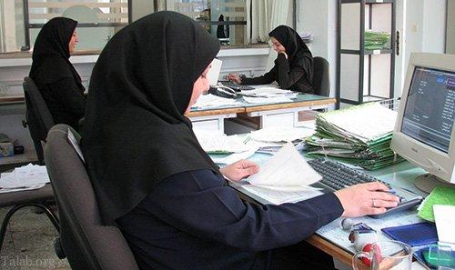 شغل های مناسب برای زنان + 7 توصيه مهم به زنان شاغل