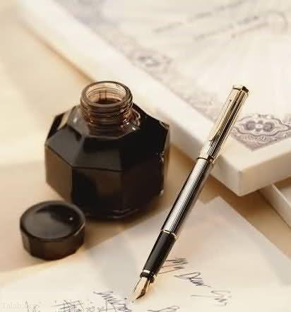 14 تیر ماه به مناسبت روز قلم