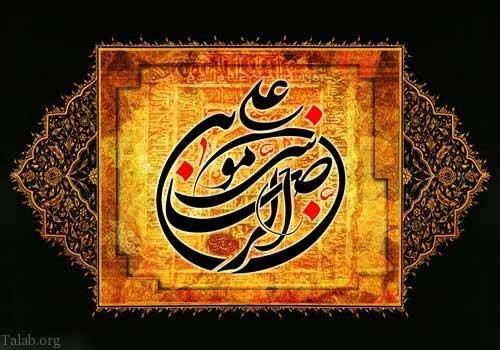 بهترین انشا درمورد امام رضا | انشای داستانی درباره توصیف امام رضا (ع)