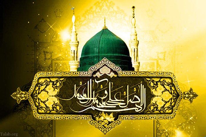 100 نمونه زیبا از خصوصيات رفتاری و اخلاقی حضرت محمد (ص)
