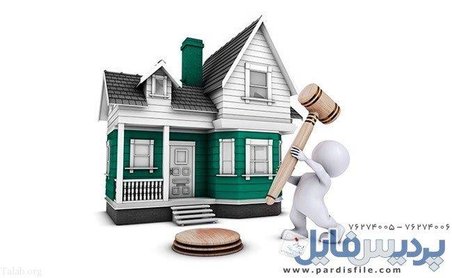 خرید و فروش منزل در پردیس تهران (ابنیه سازان پردیس)