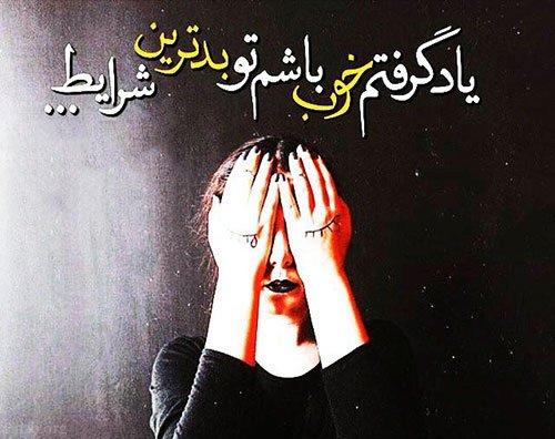 عکس پروفایل شهریور ماه | عکس تولد شهریور ماه + عکس تولد شهریور