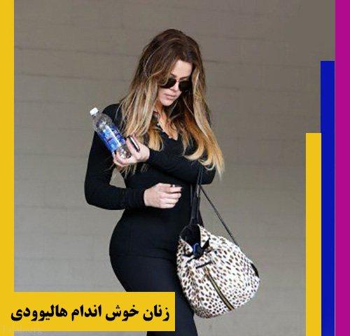 زنان خوش اندام هالیوودی و پیشنهاد ورزش مناسب (عکس)