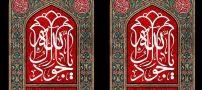 روایات مختلف از نحوه به شهادت رسیدن امام محمد تقی (ع)