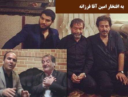 به افتخار امین آقا فرزانه مرد ترین لات ایران (کلیپ دیدنی)
