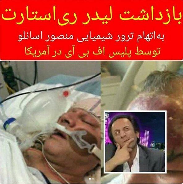 علت دستگیری محمد حسینی مجری سابق تلویزیون در آمریکا (عکس)