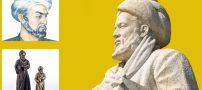 جملات زیبا از ابوعلی سینا دانشمند و طبیب بزرگ ایرانی