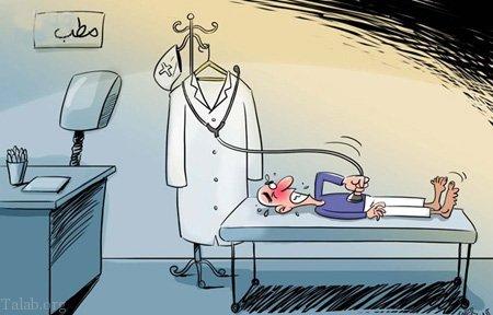 اس ام اس خنده دار پزشکی (تبریک روز پزشک بصورت طنز)