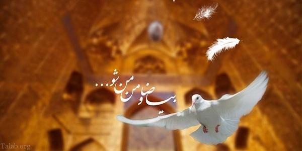 بهترین راه توسل به امام رضا (ع) + ختم مجرب برای حاجت گرفتن