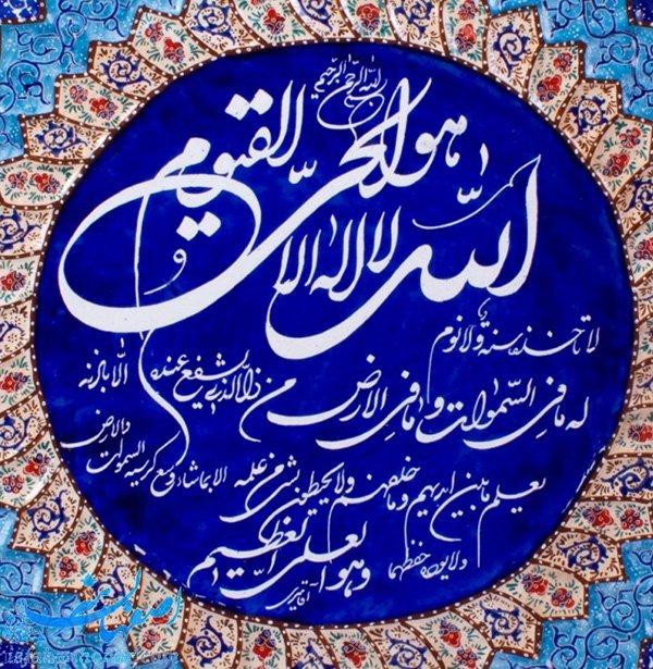 تعبیر خواب قرآن | تعبیر خواب قرآن خواندن | تعبیر خواب آیت الکرسی