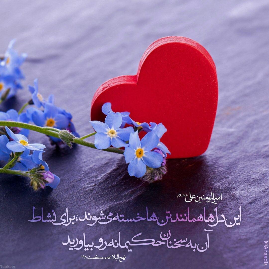 اس ام اس تبریک ازدواج حضرت علی و فاطمه (ع)