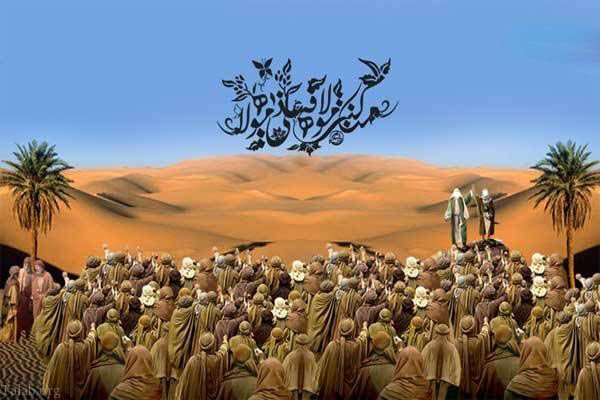 به مناسبت عید غدیر | متن کامل سخنان پیامبر در غدیر خم