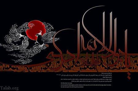 اشعار زیبا برای شهادت امام محمد تقی | نوحه شهادت امام محمد تقی (ع)