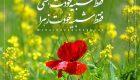جملات زیبا و عاشقانه + متن کوتاه عاشقانه (98)