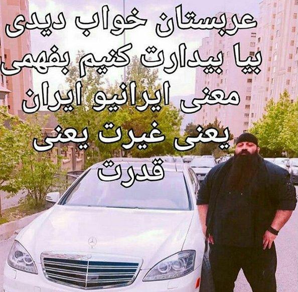 علی کوچولو از گنده لات های تهران و بادیگارد مشهور