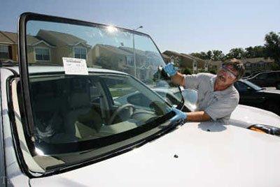 آموزش دودی کردن شیشه خودرو + تاریخچه شیشه خودرو