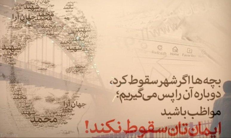 آهنگ تصویری محسن چاوشی به نام خوزستان (موزیک ویدئو محسن چاوشی)