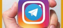 روش ساده بازگرداندن پیام های حذف شده در تلگرام و اینستاگرام