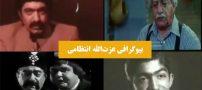 8 سکانس دیدنی از هنرنمایی مرحوم عزت الله انتظامی (فیلم)