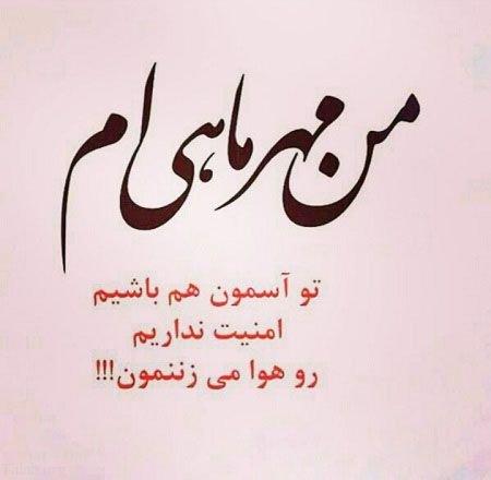 عکس پروفایل مخصوص متولدین مهر ماه | عکس تولدت مبارک برای ...