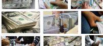 قیمت دلار تا چه میزان بالا خواهد رفت ؟