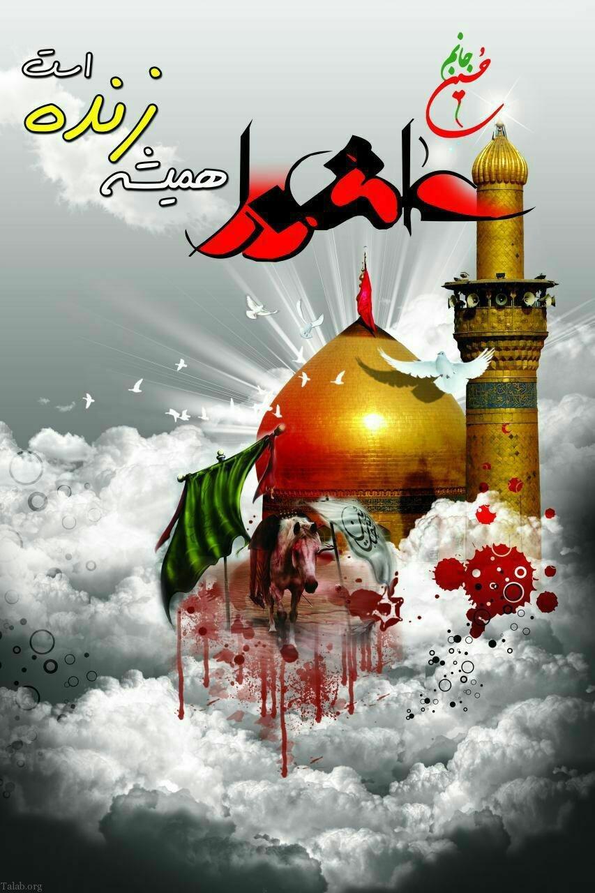 عکس پروفایل محرم | عکس نوشته محرم | عکس پروفایل شهادت امام حسین
