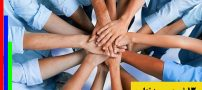 به مناسبت 13 شهریور روز تعاون در ایران