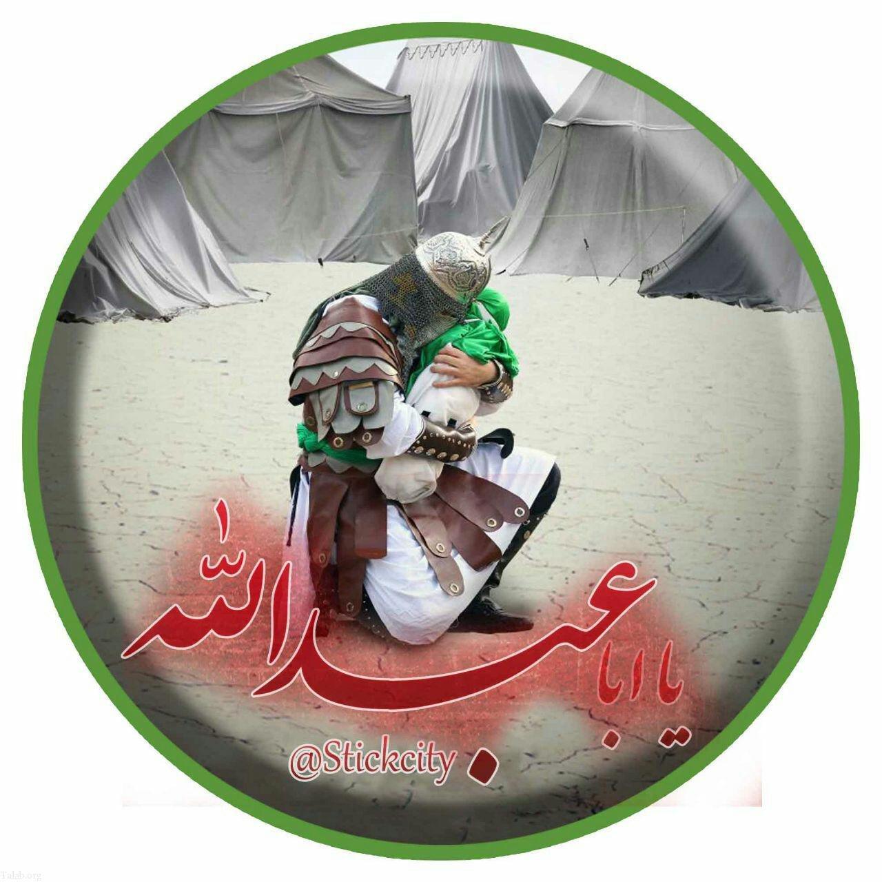 عکس پروفایل زیبا برای محرم | عکس نوشته زیبای محرم برای پروفایل