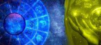 طالع بینی مهر ماه 1397 | طالع بینی ماه