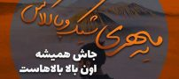 عکس پروفایل مخصوص متولدین مهر ماه   عکس تولدت مبارک برای متولد مهر
