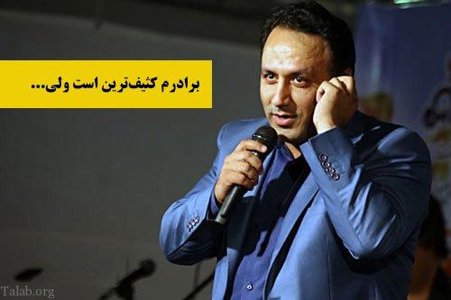 بیوگرافی سید محمد حسینی و همسرش + زندگی در آمریکا