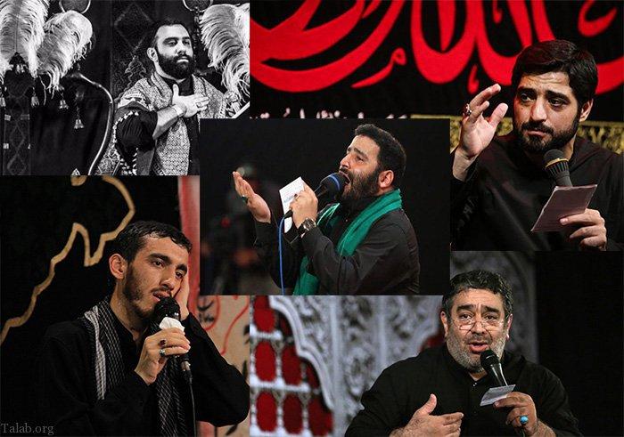 دانلود مداحی و نوحه محرم 97 | نوحه خوانی و مداحی زیبا از مداحان
