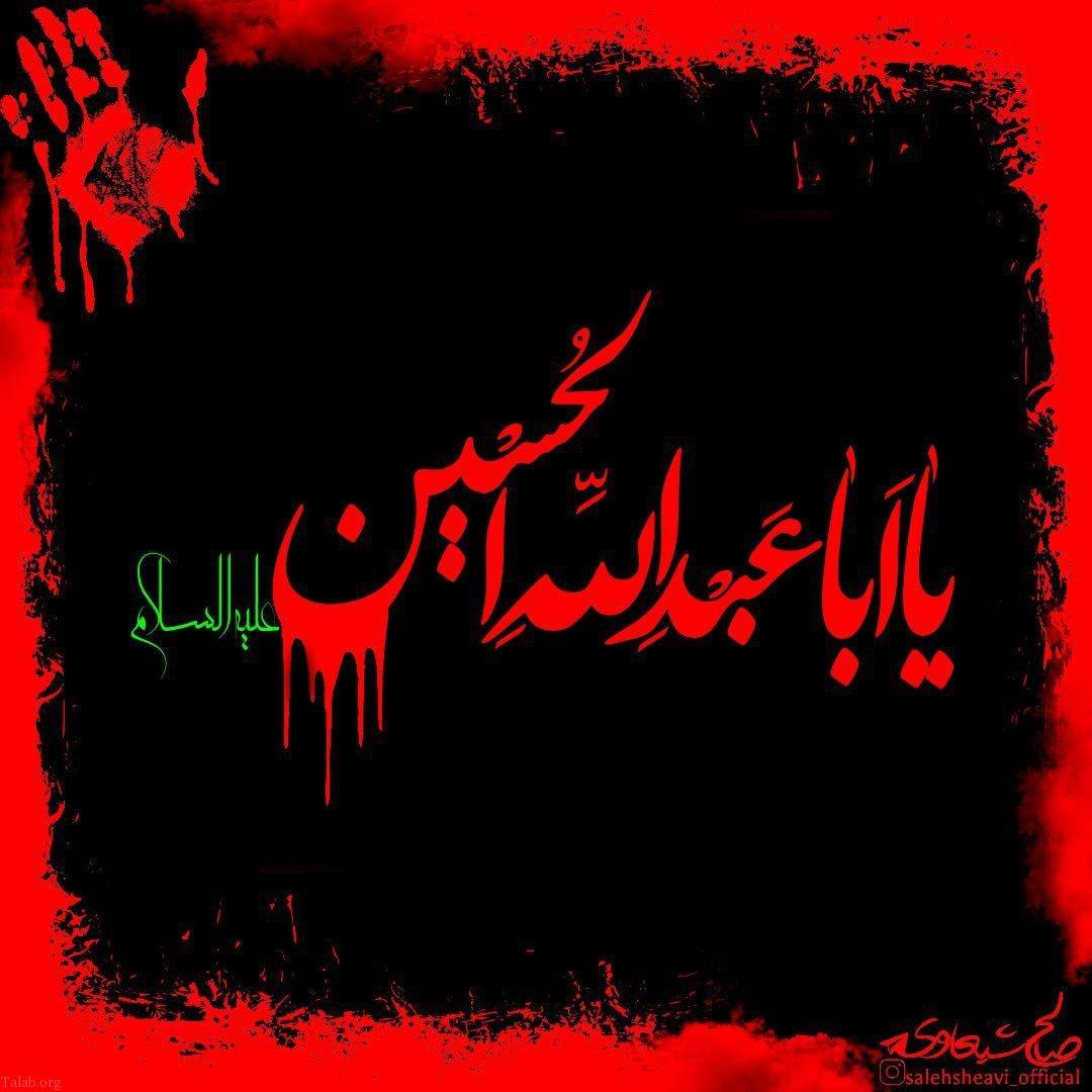 https://www.talab.org/wp-content/uploads/2018/09/1745420036-talab-org.jpg