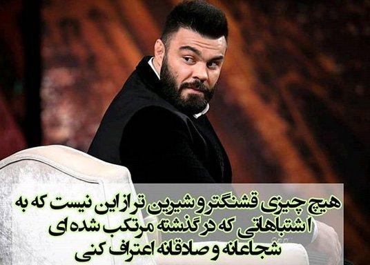 بیوگرافی امیر علی اکبری + ازدواج و زندگی امیر علی اکبری