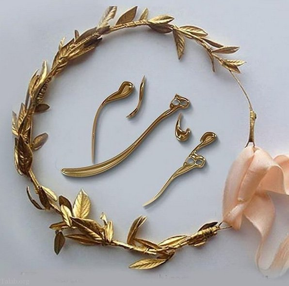 اس ام اس تبریک تولد متولدین مهر ماه + متن تبریک تولد مهر