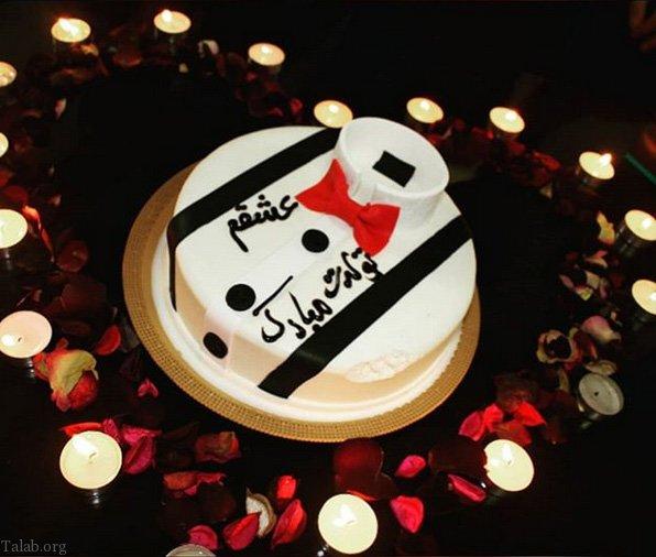 عشقم تولدت مبارک کیک تولد