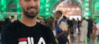 بیوگرافی محمد امین کریم پور + ازدواج و همسر محمد امین کریم پور