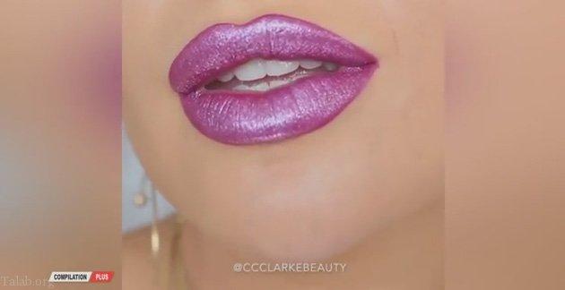 15 مدل آرایش لب زیبا + نکاتی برای داشتن لب و دهانی زیبا