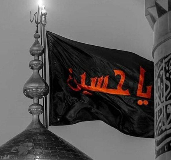 دعای مشکل گشا در جوار مرقد امام حسین | دعای امام حسین (ع) در روز عاشورا